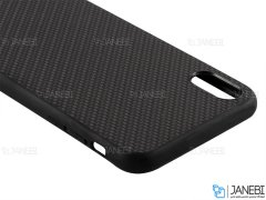 قاب محافظ آیفون Magic Mask Q Series Case iPhone XS Max