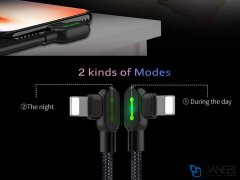کابل لایتنینگ مک دودو Mcdodo 90 Light Lightning Cable 1.2m