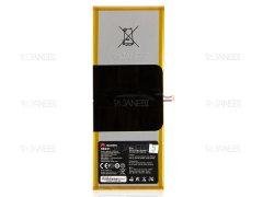 باتری اصلی تبلت هواوی Huawei MediaPad 10 Link