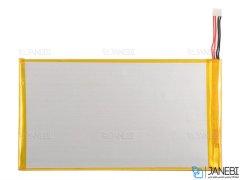 باتری اصلی تبلت هواوی Huawei Tablet MediaPad 7 Lite Battery