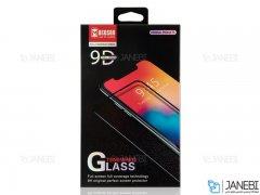 گلس iphone 11