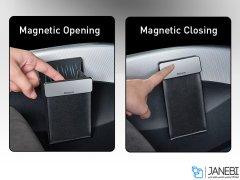 کیف خودرو بیسوس Baseus Magic Car Storage Rack
