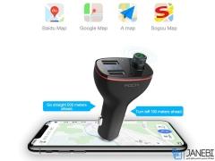 شارژر فندکی با قابلیت پخش موسیقی و تماس راک Rock B300 Bluetooth FM Transmitter Car Charger