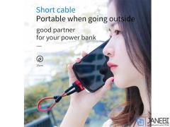 کابل شارژ و انتقال داده مگنتی جویروم Joyroom S-M372 Magnetic Data Cable USB-C 15cm