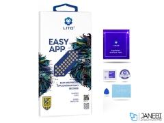 محافظ صفحه شیشه ای و قاب نصب لیتو سامسونگ Lito Easy App Glass Samsung Note 8
