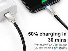 کابل سوپرشارژ تایپ سی مک دودو Mcdodo CA-5423 Super Charge 5A Type-C Cable 1.5m
