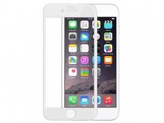 محافظ صفحه نمایش شیشه ای تمام چسب آیفون Full Glass Screen Protector Apple iphone 8/7