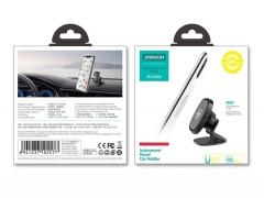 پایه نگهدارنده مگنتی گوشی جویروم Joyroom JR-ZS202 Car Holder