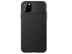 پک هدیه نیلکین Nillkin Fancy Pro Gift Set iPhone 11 Pro Max