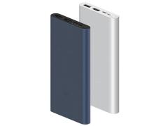 پاور بانک سریع شیائومی Xiaomi PLM13ZM Power Bank 10000mAh