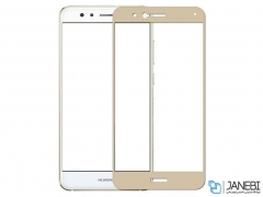 محافظ صفحه نمایش شیشه ای تمام چسب هواوی 3D Glass Huawei P10 Lite