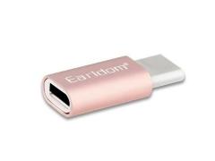 مبدل میکرو یو اس بی به تایپ سی ارلدام Earldom Micro To Type-C Adapter ET-TC01