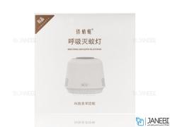 حشره کش شیائومی Xiaomi DYT-X6 Mosquito Killer Lamp
