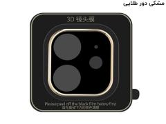 محافظ لنز توتو آیفون Totu Brand iPhone 11 Camera Protection HD