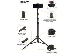 سه پایه گوشی جی ماری Jmary MT-45 Portable Tripod