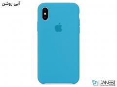 قاب محافظ سیلیکونی اپل آیفون Apple iPhone X/XS Silicone Case