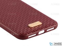 قاب طرح چرم آیفون Kajsa Geniune Leather Grass Pattern Case iPhone XS Max