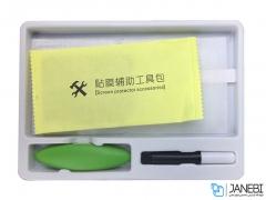 محافظ صفحه شیشه ای یو وی سامسونگ UV Nano Glass Samsung Galaxy S20