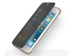 کیف محافظ راک آیفون Rock Dr.V iPhone 7/8