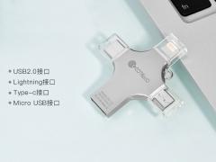 فلش مموری چند سر کوتتسی Coteetci Memory Series 64GB