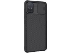 قاب محافظ نیلکین سامسونگ Nillkin CamShield Case Samsung A71