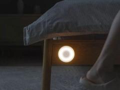 لامپ هوشمند شیائومی Xioami Mi Motion Activated Night Light2 MJYD02YL
