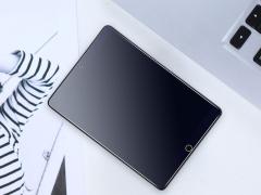 محافظ صفحه شیشه ای نیلکین آیپد Nillkin V+ anti blue light glass iPad 10.2
