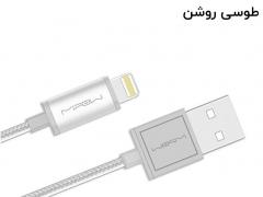 کابل لایتنینگ مایپو Mipow Lightning Cable CCL06C 1m