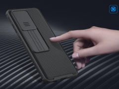 قاب محافظ نیلکین سامسونگ Nillkin CamShield Pro Case Samsung S20 Ultra/S20 Ultra 5G
