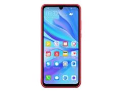 قاب نیلکین هواوی Nillkin Textured Case Huawei P30 Lite/Nova 4e