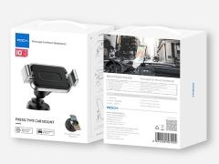 پایه نگهدارنده گوشی راک ROCK Press-Type Car Mount