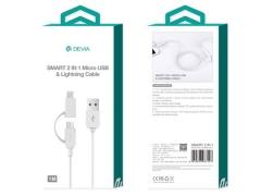 کابل شارژ دو سر دویا Devia Smart 2in1 cable 1m