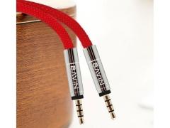 کابل انتقال صدا باوین Bavin AUX-07 Cable 1m