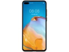 قاب محافظ نیلکین هواوی Nillkin CamShield Case Huawei P40