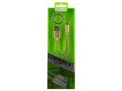 کابل شارژ دو سر باوین Bavin CB-061 Cable 18cm