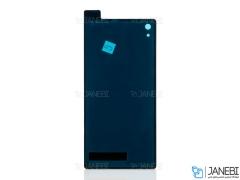 درب پشت Sony Xperia Z3