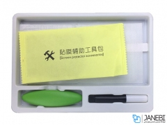 محافظ صفحه نمایش شیشه ای یو وی سامسونگ UV Nano Curved Glass Samsung S10 Plus