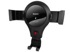 پایه نگهدارنده و شارژر وایرلس Yesido C45 Wireless Charger Holder