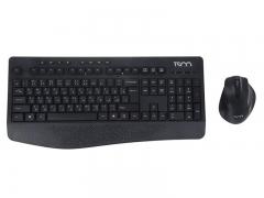 کیبورد و ماوس بیسیم تسکو TSCO TKM 7110W Wireless Keyboard & Mouse