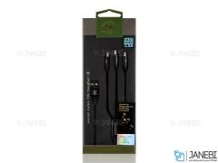 کابل شارژ سه سر پولو Polo SB-REMO-TIO Fast Charger Cable 1.2m