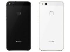 درب پشت Huawei P10 Lite