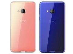 درب پشت HTC U Play