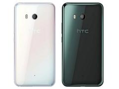 درب پشت HTC U11