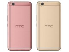 درب پشت HTC One X9