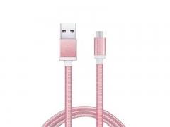 کابل میکرو یو اس بی تسکو TSCO TC 53N USB to microUSB Cable 1m
