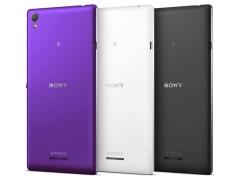 درب پشت Sony Xperia T3