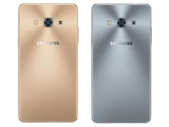 درب پشت Samsung Galaxy J3 Pro