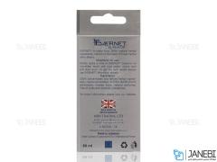 اسپری آنتی باکتریال و تمیز کننده اورنت سوپریور Evernet Superior Cleaner Kit 60ml