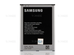 باتری اصلی Samsung Galaxy Mega 6.3 i9200 Battery