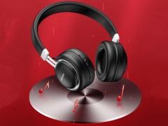 هدست بلوتوث جویروم Joyroom JR-HL1 Wireless Headset